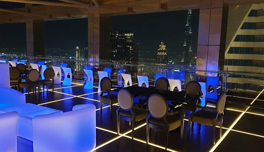 The Highest View Lounge image