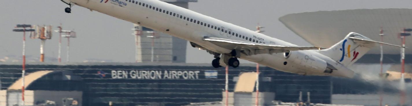 Трансфер из аэропорта Бен-Гурион в Иерусалим