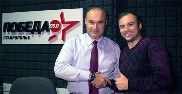 Ставропольская радиостанция «ПОБЕДА FM» отметила свое 3-летие