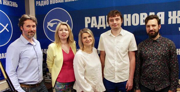 Протестантская радиостанция «Новая жизнь» переезжает из России в Украину - Новости радио OnAir.ru