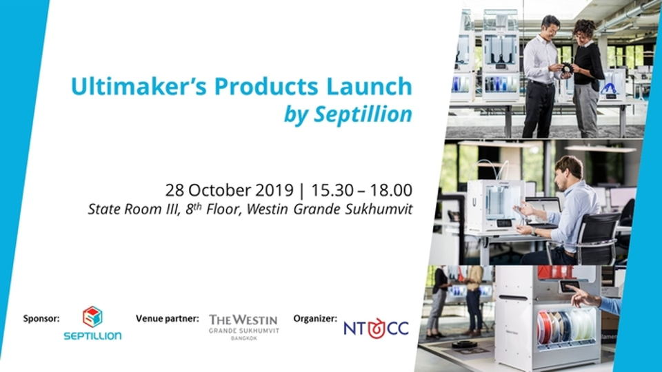 Ultimaker's Product Launch by Septillion