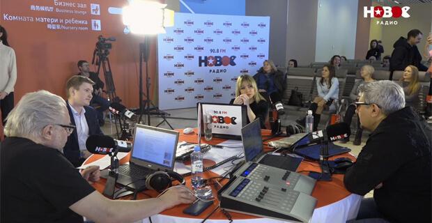 В аэропорту Кольцово прошел эфир утреннего шоу «STARПерцы» - Новости радио OnAir.ru