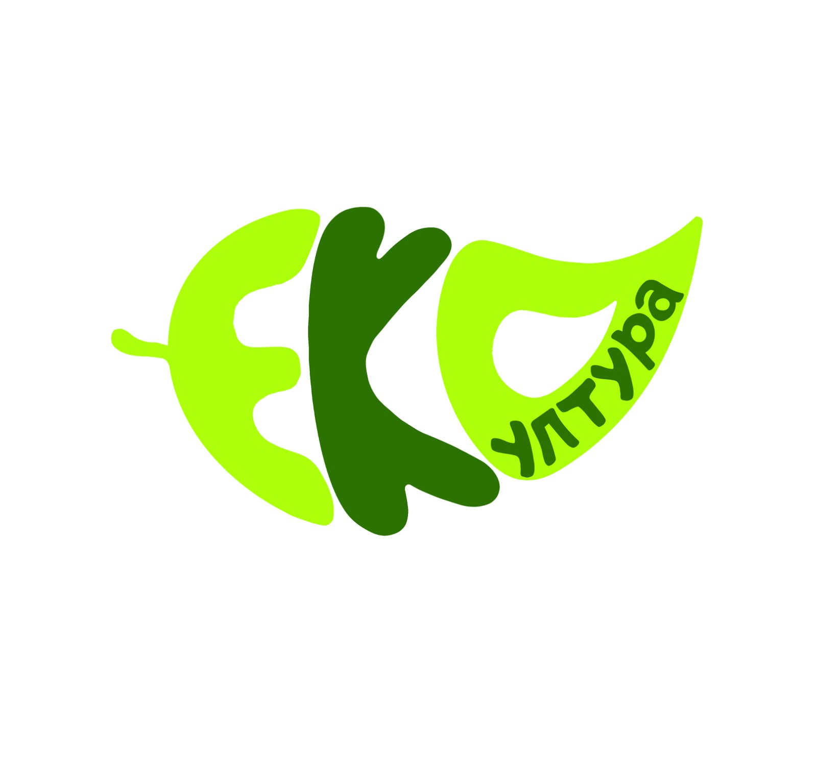 Ecoculture logo new