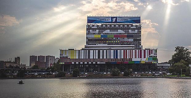 Минфин предложил увеличить субсидии «Первому каналу» и ВГТРК - Новости радио OnAir.ru