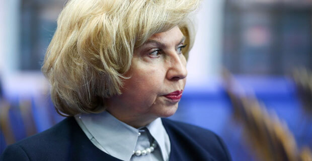 Журналисты узнали, что Москалькова встретилась с Вышинским в киевском СИЗО - Новости радио OnAir.ru