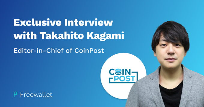 Takahito Kagami, Editor-in-Chief of CoinPost, exclusive for the Freewallet Community - on information delivery, current regulations and local services in the Japanese crypto space