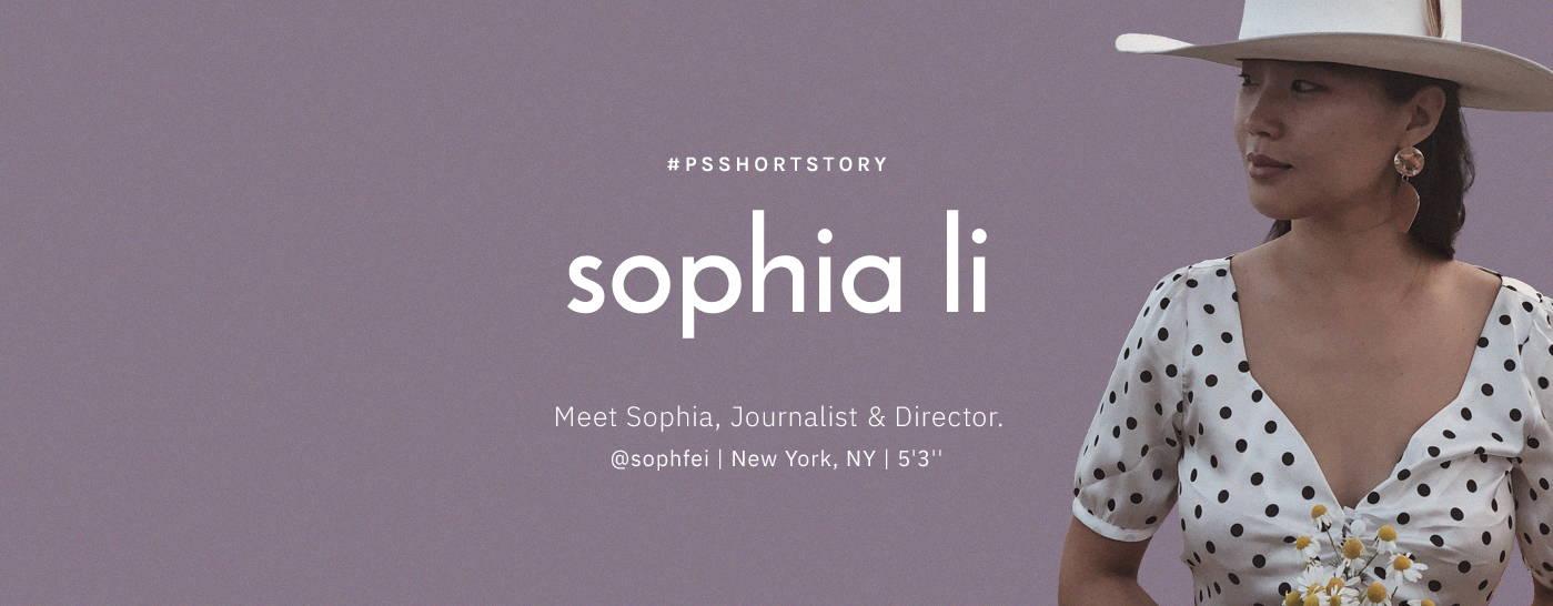 PS Short Story- Sophia Li - Petite Studio
