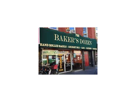 Bakers Dozen - $25 Gift Certificate