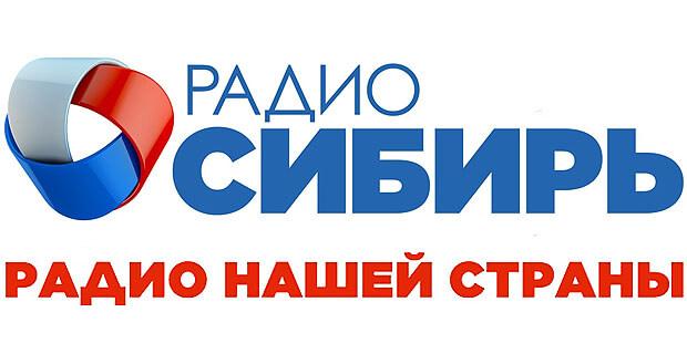 «Алиса» включает «Сибирь» - Новости радио OnAir.ru