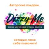 DIZZY-ME -бренд ярких аксессуаров