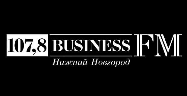 Радио Business FM прекратило вещание в Нижнем Новгороде - Новости радио OnAir.ru