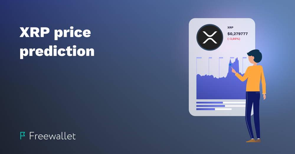 XRP (Ripple) price prediction 2019, 2020, 2025
