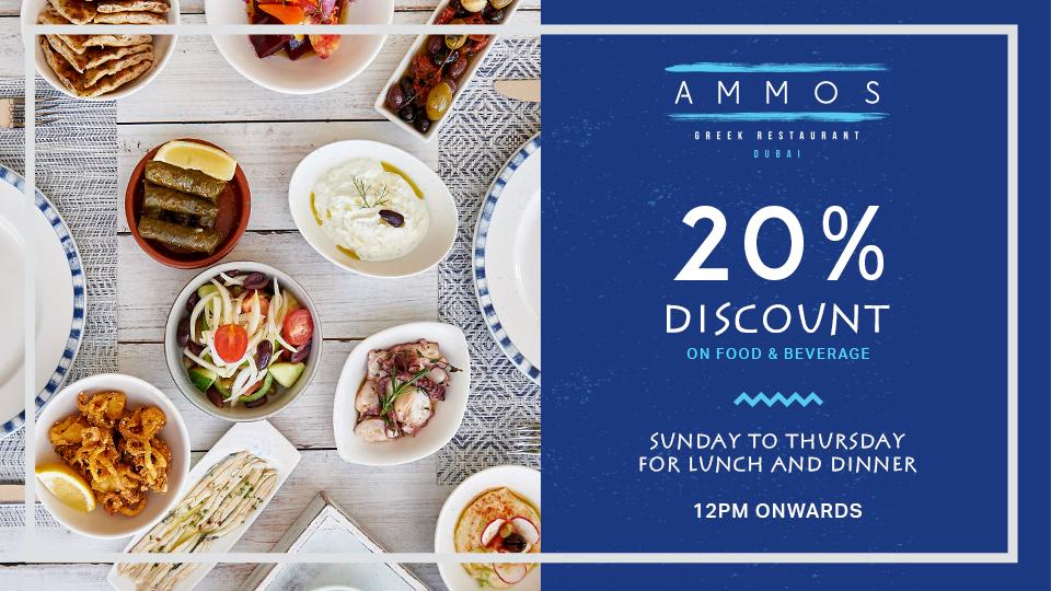 AMMOS Greek Restaurant image