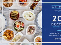صورة 20% OFF FOOD & BEVERAGES
