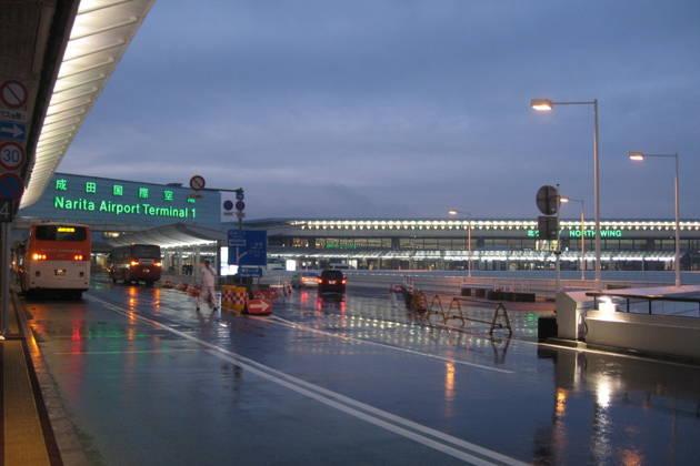 Трансфер в/из аэропорта Нарита