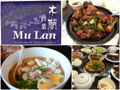 Mu Lan in Waltham - $50 Gift Card