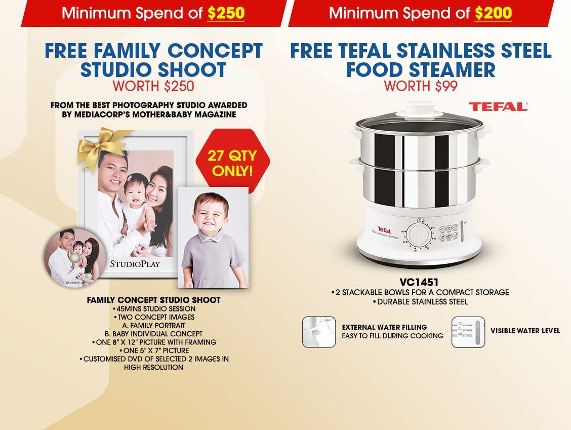Free Tefal Stainless Steel Food Steamer