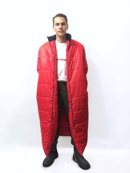 Пуховое пальто в пол.