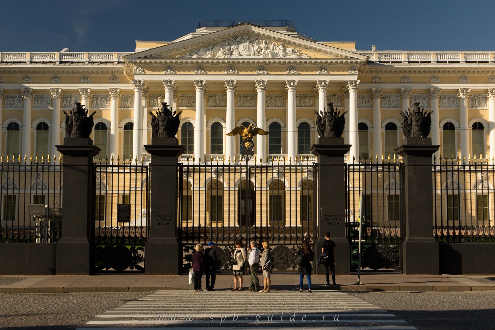вход в русский музей билеты