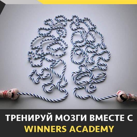 Интеллектуальная тренировка - Развитие ораторского искусства