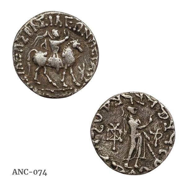 King Azes I Magi ancient silver tetra-drachm coin