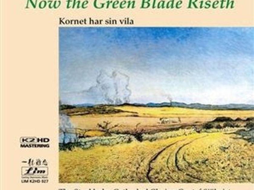Kornet Har Sin Vila  - Now the Green Blade Riseth K2HD Mastering