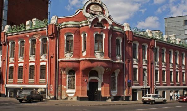 Фабрика шоколада «Бабаевский»