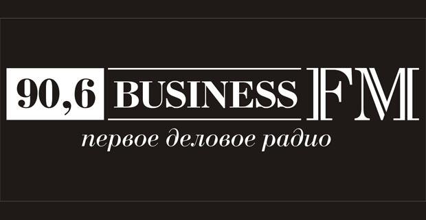 В Самаре прекращает вещание информационное радио «Бизнес-ФМ» - Новости радио OnAir.ru