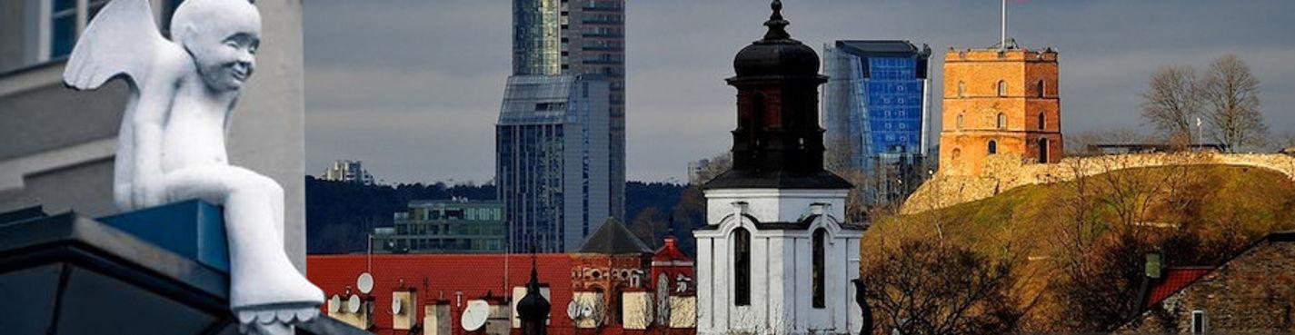 Старый город Вильнюса. История продолжается...