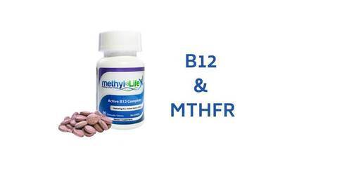 MTHFR: What is the Best Form of B12?