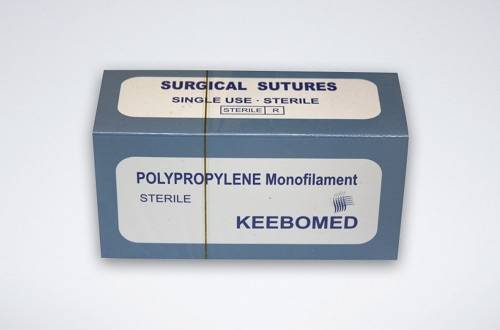 Polypropylene Monofilament Veterinary Surgical Sutures