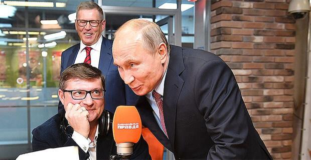 Радио «Комсомольская правда» запустило новый сайт - Новости радио OnAir.ru