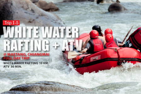 White Water Rafting + ATV Quad Bike Driving (DRIVER)
