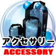https://yuukoumarine.myshopify.com/collections/fj-accessory