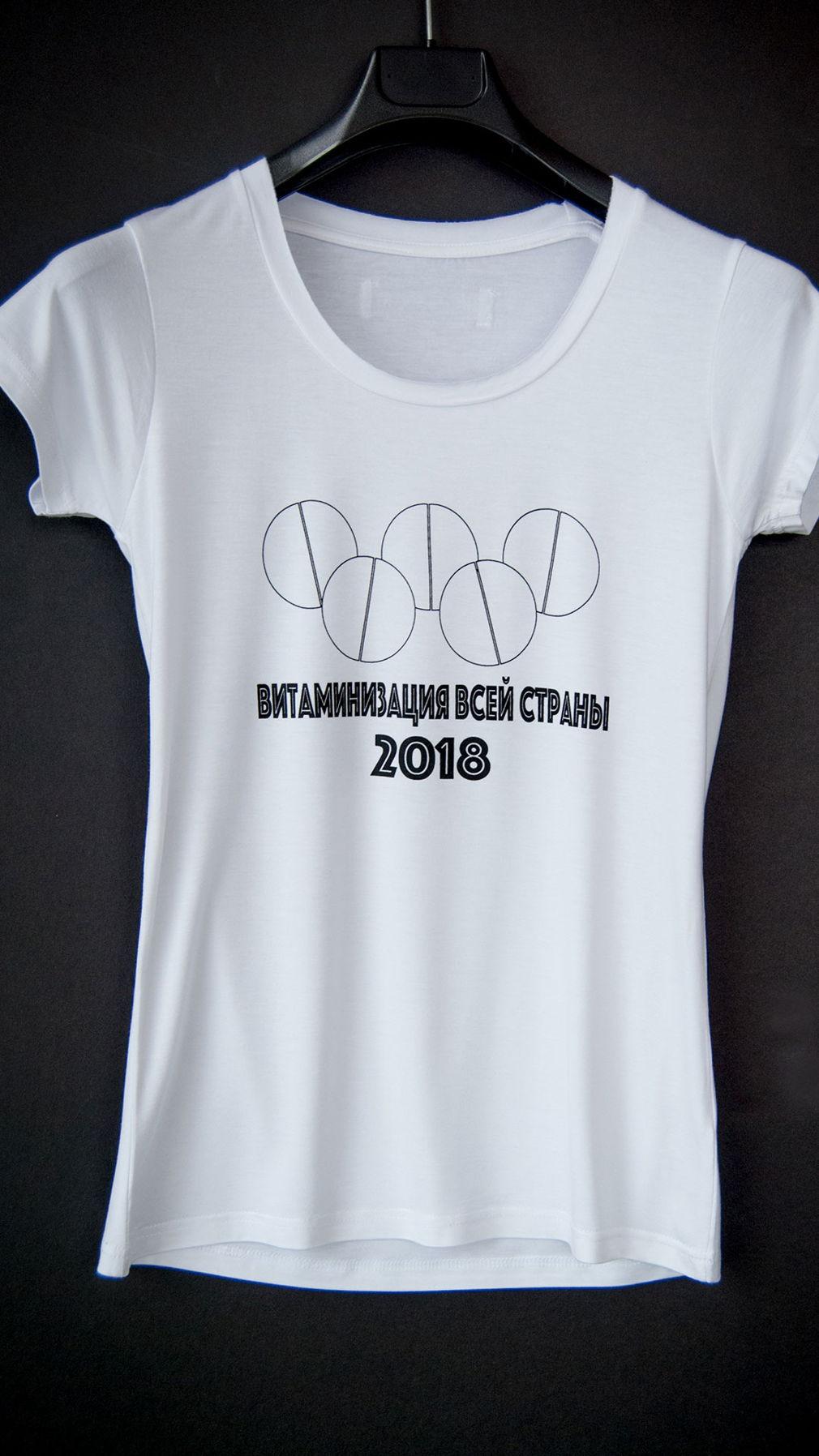 Белая женская футболка Витаминизация
