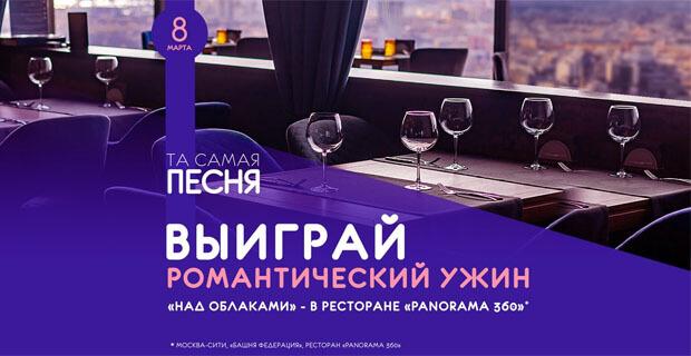 «Авторадио» дарит пять роскошных романтических подарков к 8 марта - Новости радио OnAir.ru