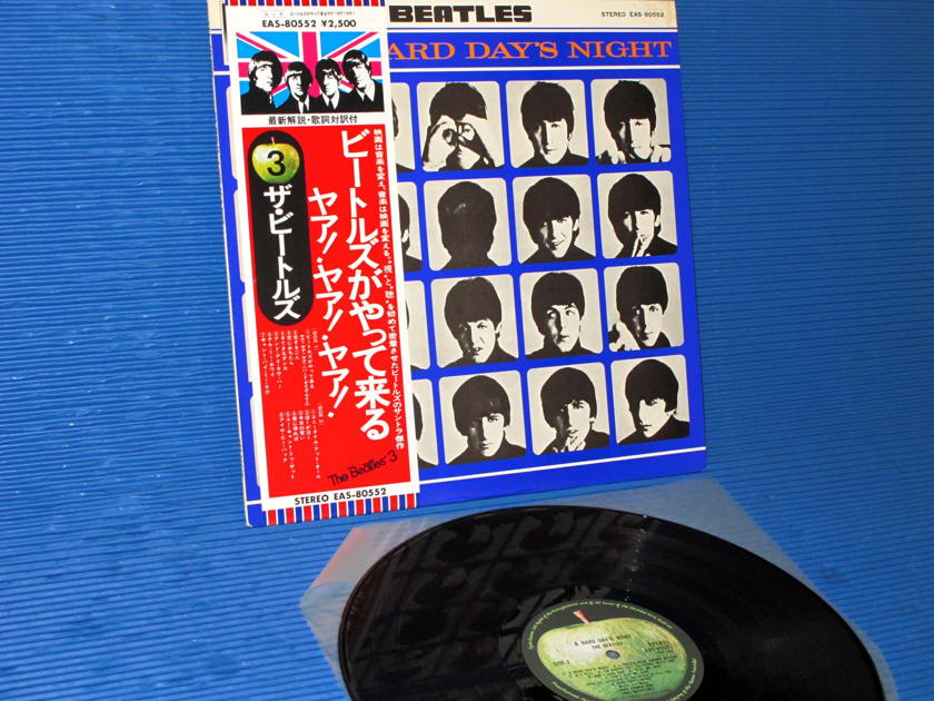 "THE BEATLES  - ""A Hard Day's Night"" -  Apple Japan 1976 w/OBI Toshiba Pressing"