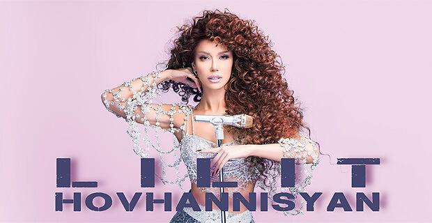 Радио «Восток FM» дарит билеты на концерт Лилит Оганнисян - Новости радио OnAir.ru