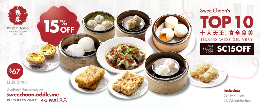 Swee Choon Tim Sum Restaurant | Since 1962