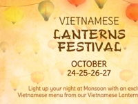 صورة VIETNAMESE LANTERNS FESTIVAL