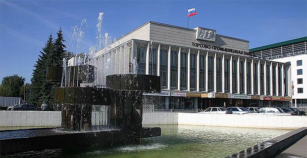 В Нижнем Новгороде перенесли финал конкурса «Мисс Русское Радио» - Новости радио OnAir.ru