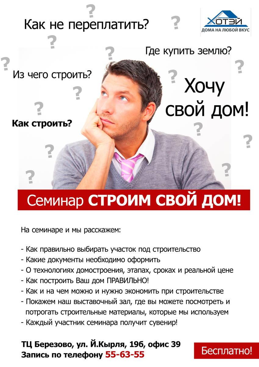 9257ede6-898a-42e0-a01f-006da8601284