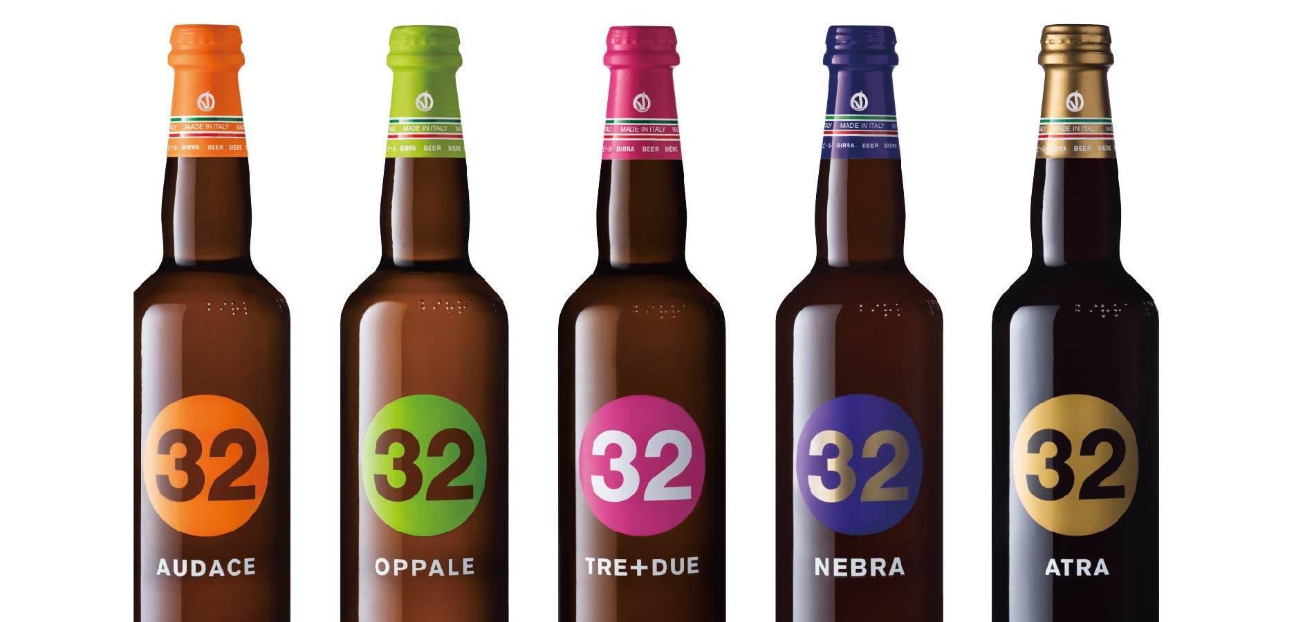 32ビール