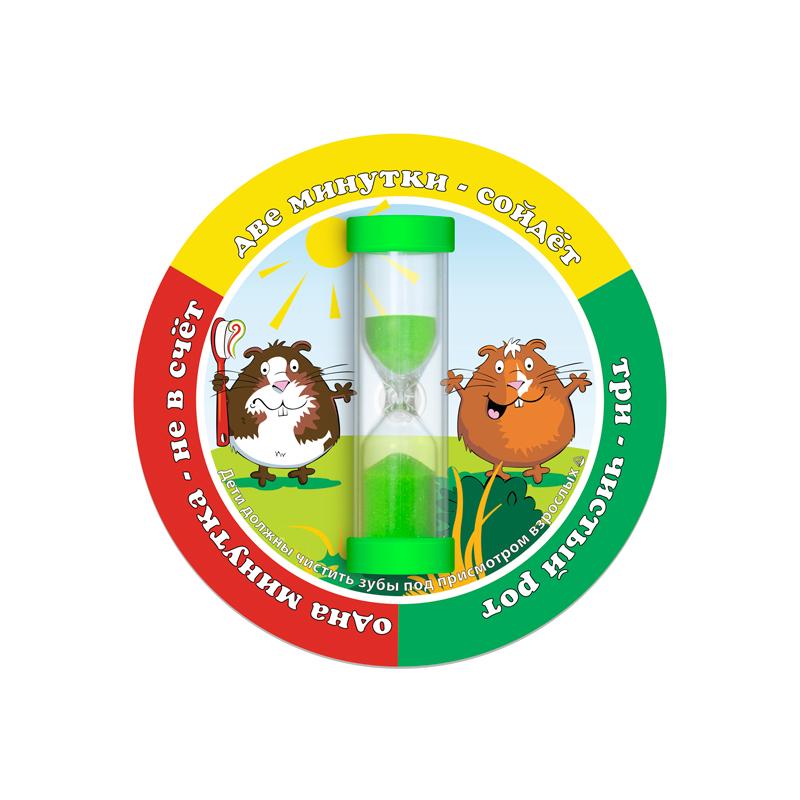 Часы песочные тип 3 исп. 2 (на присоске)