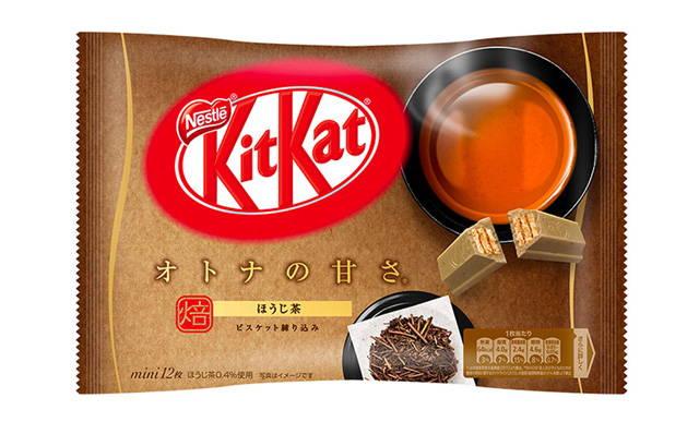 Hojicha Kitkat