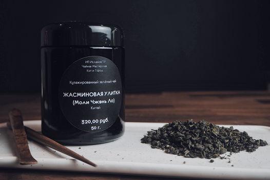 Жасминовая Улитка (Моли Чжэнь Ло) / Купажированный зелёный чай