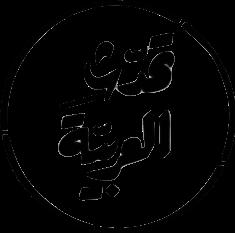 شعار مبادرة تحدث العربية لتعزيز المحتوى العربي على الشبكة العنكبوتية