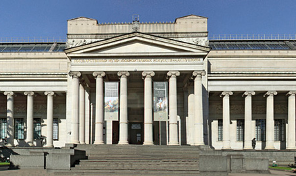 Входной билет в музей им А. С. Пушкина