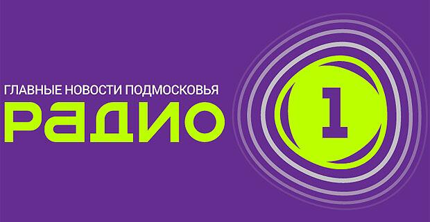 Подмосковная «ОПОРА РОССИИ» и «Радио 1» запускают челлендж #бизнессовет - Новости радио OnAir.ru