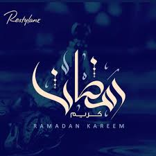 Keep Your Skin Healthy on Ramadan